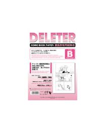 Deleter Comic Book Paper: Type B B4/135kg Plain