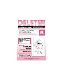 Deleter Comic Book Paper: Type B B4/110kg Plain