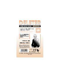 Deleter Comic Book Paper: Postcard Size A6/135kg