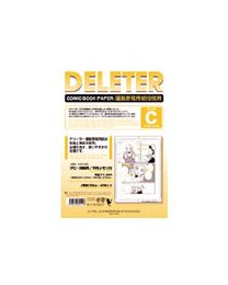 Deleter Comic Book Paper: Type C B4/135kg with Guide Lines