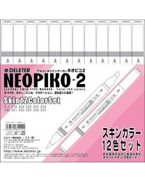 Neopiko 2: Skin 12 Color Set