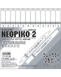 Neopiko 2: Gray 12 Color Set