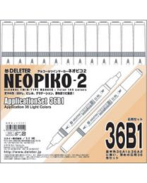 Neopiko 2: 36 Colors Application Set B1