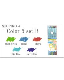 Neopiko 4: 5 Colors Set B
