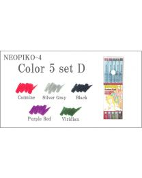 Neopiko 4: 5 Colors Set D