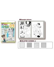 Deleter Manga Screen Tone Kit G