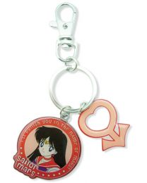 Sailor Moon: Sailor Mars & Symbol Metal Keychain