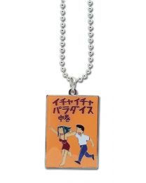Naruto Shippuden: Makeout Paradise Necklace