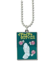 Naruto Shippuden: Makeout Tactics Necklace