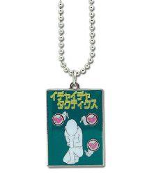 Naruto Shippuden: Makeout Tactics Necklace