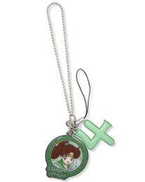 Sailor Moon: Sailor Jupiter & Symbol Metal Cell Phone Charm