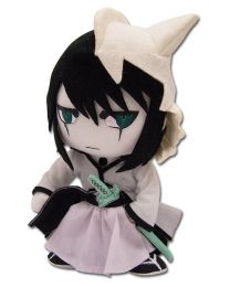 Bleach: Ulquiorra Plush