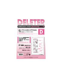 Deleter Comic Book Paper: Type D B4/135kg with 4 Frames