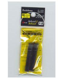 Tachikawa New Nib NC-20B Cartridge Black