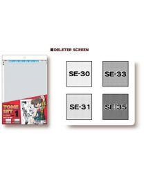 Deleter Screen Tone Set Vol. 1