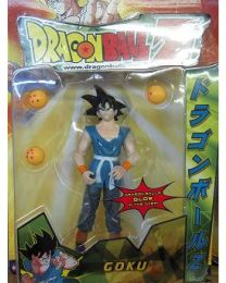 Dragon Ball Z: Series 14 Action Figure: Goku
